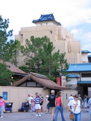 Disney World Epcot Japan