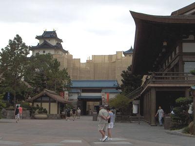 of Epcot's Japan pavilion.