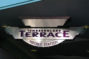 Image of Tomorrowland Terrace Restaurant