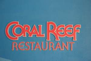 Image of Coral Reef Restaurant
