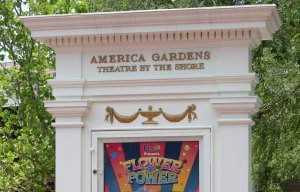 Image of America Gardens Theater