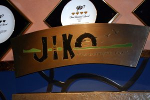 Image of Jiko: The Cooking Place